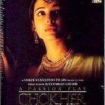 Tina Datta Bengali film debut as an actress - Chokher Bali (2003)