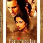 Tina Datta Bollywood film debut as an actress - Parineeta (2005)