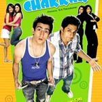 Yudhishtar Urs film debut - Rafoo Chakkar: Fun on the Run (2008)