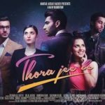 Bilal Abbas Khan- Thora Jee Le