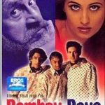 Bombay boys movie poster