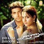 Dhaam Dhoom (2008)