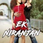 Ek Niranjan (2009)