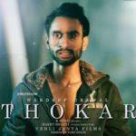 Hardeep Grewal- Thokar