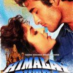 Himalay Putra (1997)