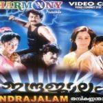 Indrajaalam (1990)