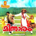 Neha Dhupia Malayalam film debut - Minnaram (1994)