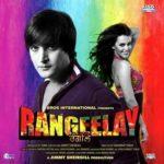 Neha Dhupia Punjabi film debut - Rangeelay (2013)