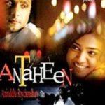 Radhika Apte Bengali film debut - Antaheen (2009)