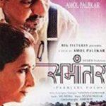 Radhika Apte Marathi film debut - Samaantar (2009)
