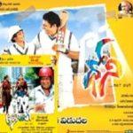 Radhika Apte Tamil film debut - Dhoni (2012)