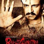 Radhika Apte Telugu film debut - Rakht Charitra (2010)