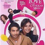 Rajeev Khinchi- Love Ke Chakkar Mein...
