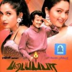 Soundarya Rajinikanth Tamil film debut as Graphic Designer - Padayappa (1999)