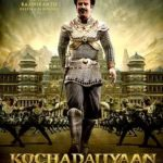 Soundarya Rajinikanth Tamil film debut as director - Kochadaiiyaan (2014)