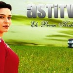 Suzanne Bernert Hindi TV debut - Astitva...Ek Prem Kahani (2002)