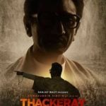 """Thackeray "" Actors, Cast & Crew: Roles, Salary"