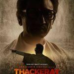 """Thackeray "" Actors, Cast & Crew: Roles, Salary"
