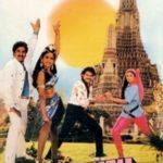 Trimurtulu (1987)