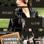 Umesh Jagtap Bollywood film debut - Chaarfutiya Chhokare (2014)