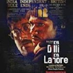 Vijay Raaz Bollywood film debut as a director - Kya Dilli Kya Lahore (2014)