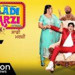 Anirudh Lalit featuring in Saadi Marzi