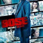 Bose...Dead-Alive