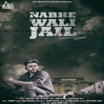 Jorge Gill- Nabhe Wali Jail