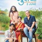Mithila Palkar Marathi film debut - Muramba (2017)