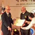 Narendra Modi With His Seoul Peace Prize