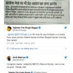 Ravish Kumar's Brother's Controversy