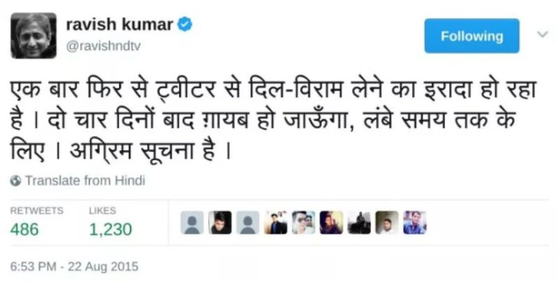 Ravish Kumar's Post About Quitting His Twiiter Account