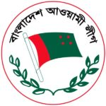 Bangladesh Awami League Symbol