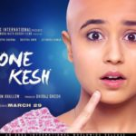 Jitendra Kumar Debut Film Gone Kesh (2019)