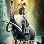"""Junglee"" Actors, Cast & Crew: Roles, Salary"