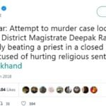 Tweet by ANI About Deepak Rawat Attempt To Murder Case