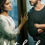 Zaheer Iqbal Debut Film Notebook 2019
