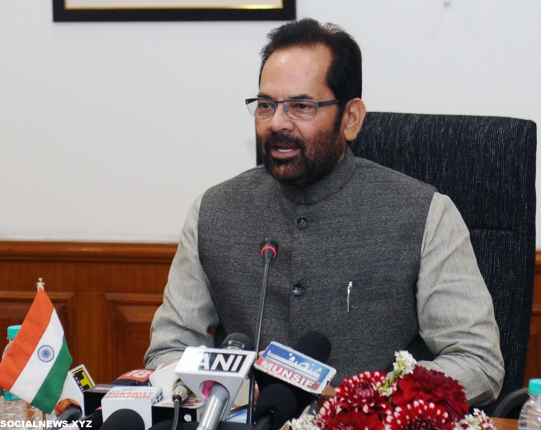 Naqvi Addressing A Press Conference