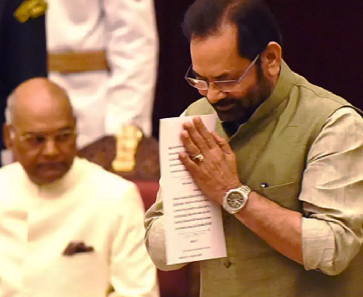 Naqvi Taking Oath As Cabinet Minister