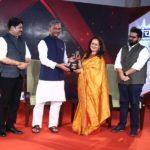 Himani Shivpuri rReceiving The Uttarakhand Gaurav Samman