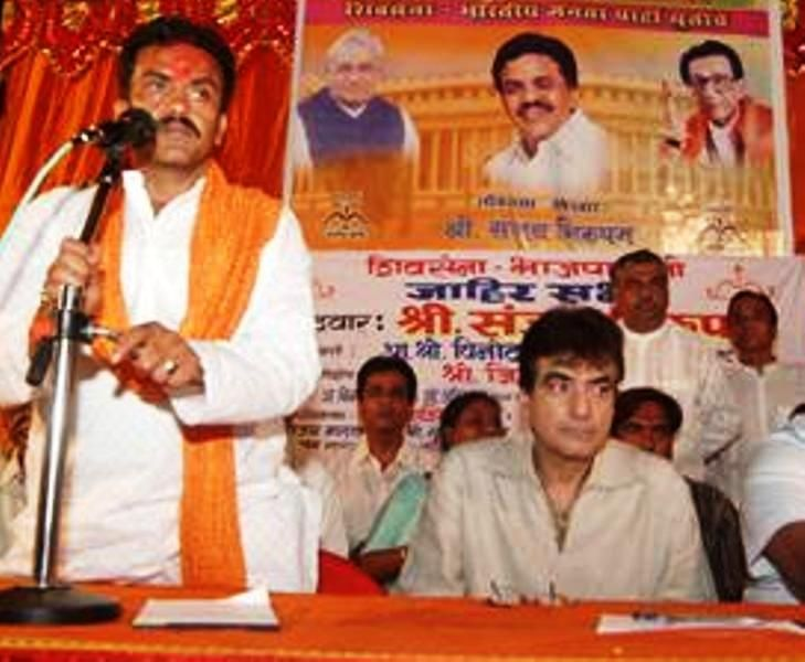 Sanjay Nirupam During A Shiv Sena Rally