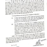 A Notice From The Election Commission of India To Tej Bahadur Yadav-compressed