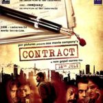 Adhvik Mahajan's Debut Film Contract (2008)