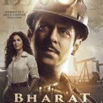 """""""Bharat"""" Actors, Cast & Crew: Roles, Salary"""