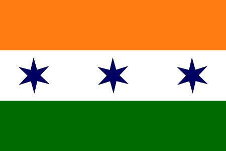 Congress Jananayaka Peravai Flag