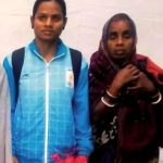 Dutee Chand With Her Mother Akhuji Chand
