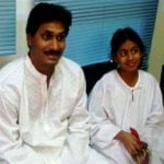 Jaganmohan Reddy With His Daughter Harsha Reddy
