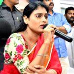Jaganmohan Reddy's Sister YS Sharmila Reddy