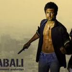 Peya Jannatul Debut Film Chorabali 2012