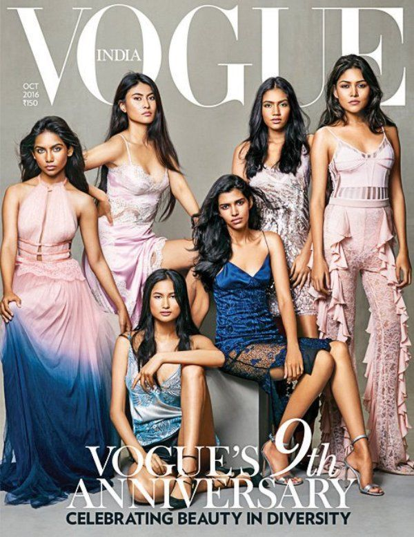 Peya Jannatul On The Cover of Vogue India
